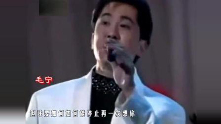 《无言的结局》演唱: 叶倩文、毛宁 经典歌曲越听越好听