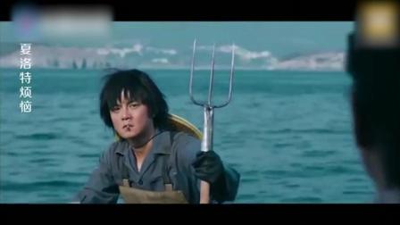 《夏洛特烦恼》中最搞笑的镜头, 看一遍根本不尽兴, 真是太有才了