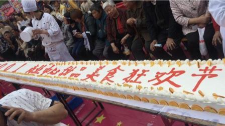 这么多人现场制作10米长的大蛋糕, 这场面我还是第一次见