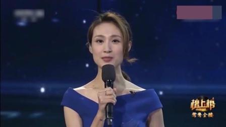 冯提莫参加央视《全球中文音乐榜上榜》拿了第二, 仅次于周杰伦!