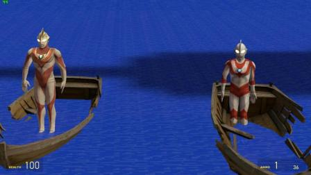 GMOD游戏这船那么烂了奥特曼怎么还在用啊