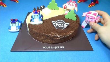 变形警车珀利的漂亮蛋糕!