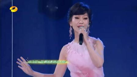 时隔25年, 赵雅芝叶童再牵手合唱《千年等一回》, 现场瞬间沸腾