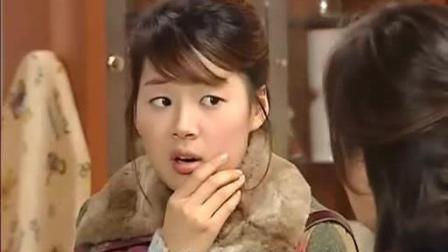 新娘18岁 贞淑妈做了鳗鱼, 贞淑带去给赫俊吃, 提出传宗接代的事