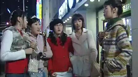 新娘18岁 姐妹们拖着贞淑去舞厅;徐检察官拖着赫俊去舞厅喝酒
