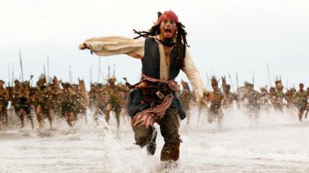"""你没听过的海盗风电音神曲, 难怪""""杰克船长""""这么难抓"""