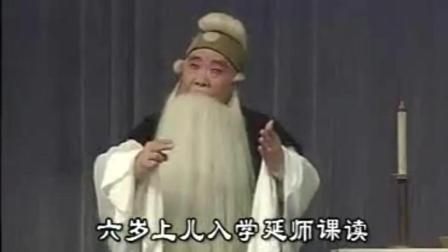 """""""须生泰斗""""马琪演唱曲剧《侯霸哭灵》选段 百听不厌"""