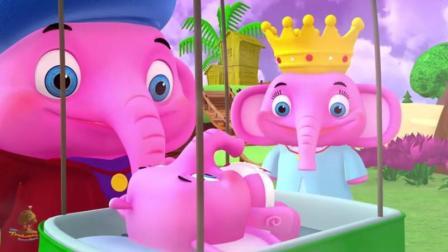 动物总动员: 森林的乐趣1, 大象有宝宝初成长