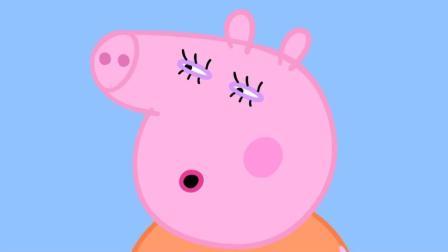 小猪佩奇: 1183猪妈妈好像什么都能做到, 猪爸爸什么都怕