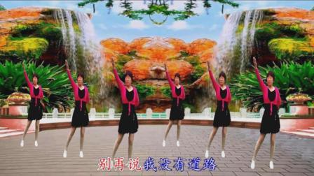 梦中的流星广场舞《别再说你没有时间》  原创基督教舞蹈  编舞: 凤梅、志英