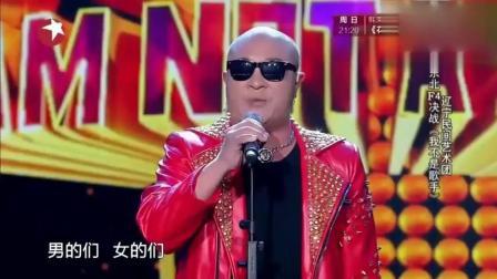 文松宋晓峰小品《我不是歌手》爆笑全场