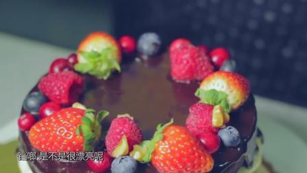 好吃美味的水果巧克力裸蛋糕