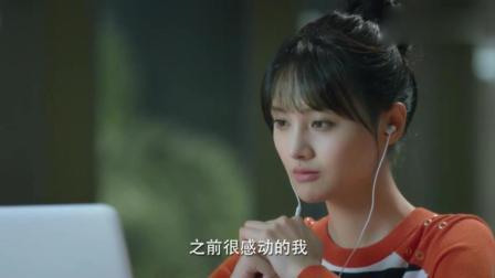 《微微一笑很倾城》微微看到大神肖奈视频作品, 感动哭了!