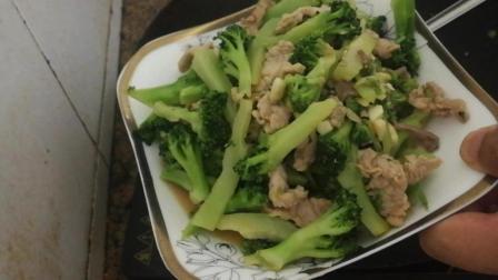 西兰花做法视频 西兰花炒肉好吃的下饭菜 西兰花的营养价值
