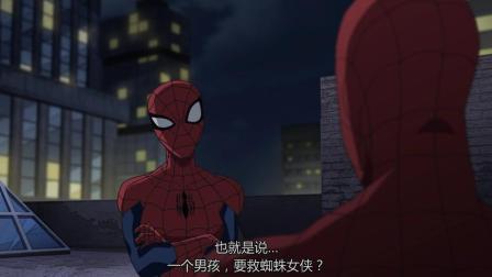 蜘蛛侠来到平行世界之后,居然被女版蜘蛛侠吊打,还被她嘲笑?