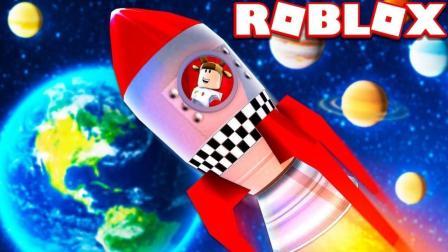 Roblox乐高小游戏小格解说 第二季 太空挖矿大亨:扩建矿石基地!太空漫游星际穿越!