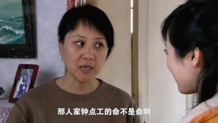 双面胶: 这就是儿子和媳妇的区别! 媳妇说的也不是没有道理!