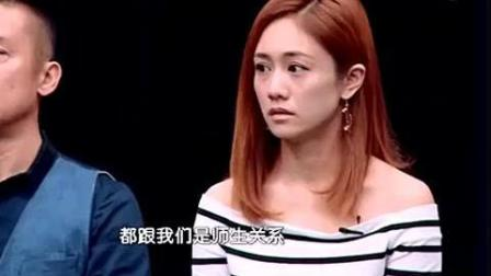 佟大为被没素质女大学生质疑 激怒离场发飙 你不签给我滚蛋