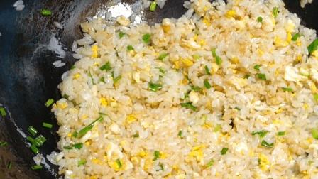 黄金蛋炒饭, 是先炒鸡蛋还是先炒饭? 做法原来这么简单