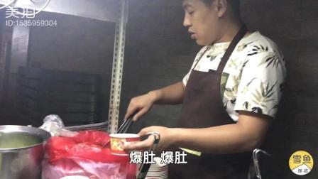 小伙一口京腔叫卖北京爆肚, 不好吃不要钱#老北京爆肚#