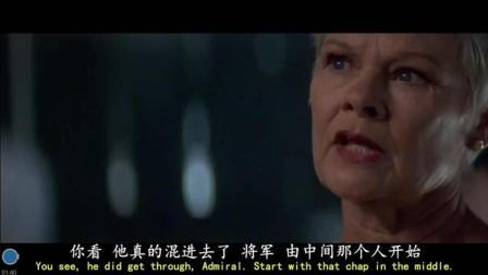 英美大片007明日帝国开头精彩片段中英双字哦超清最喜欢的了