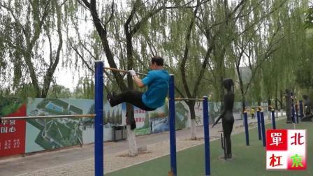 65岁老王单杠双力臂屈臂发力技巧-国际雕塑公园