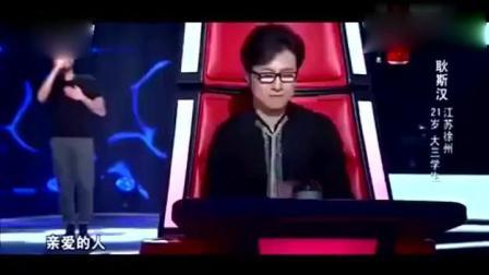 《中国好声音》再无人能突破的歌曲, 四位导师直呼好听