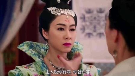 《深宫计2》胡定欣、刘心悠马国伟回归宫廷大剧!