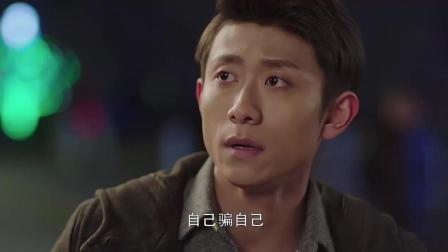 《春风十里不如你》赵英男厌恶张一山不务正业, 两人矛盾不断!