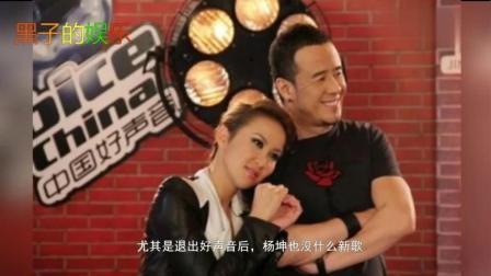 """当年说""""我一年开32场演唱会""""的杨坤, 6年过去了, 混成这样!"""