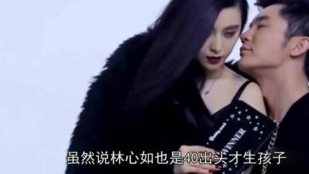 范冰冰被记者问及要几个小孩, 范爷霸气回复, 李晨表示压力大