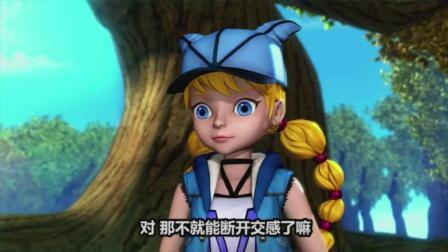 爆兽猎人: 诺玛怕被南宫瑶教训, 居然装失忆, 哈哈