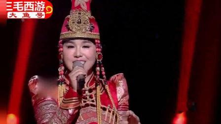 内蒙古情的领军人物乌兰托娅《火红的萨日朗》用纯绿色的天籁之音去诠释完美、感化疲惫
