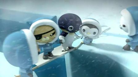 海底小纵队: 巴克队长他们冒着风雪, 要护送帝企鹅回家