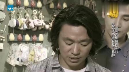 王宝强妈妈花200块钱买金项链, 是儿子安排的, 老人都不知情