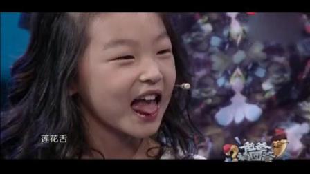 """小女孩拥有灵活的舌头引围观, """"莲花舌""""你能做到吗?"""