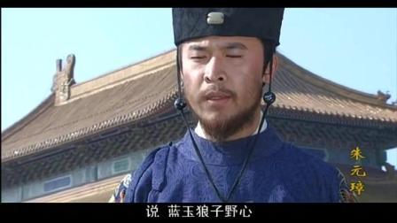 徐达一辈子常说的3个字, 救了他一命, 躲过了朱元璋的灭九族
