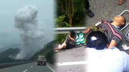 危化品货车途中自燃 爆炸后解体多人受伤