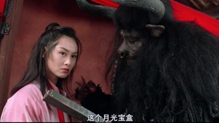 两天相处, 牛魔王就称深爱上紫霞仙子, 宣布结婚, 这我没反应过来