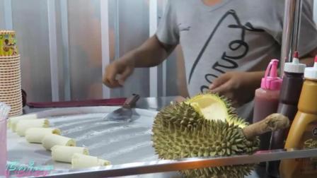 好吃到爆的冰激凌, 泰国普吉岛的榴莲冰淇淋, 自己做真材实料!