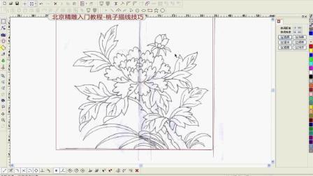 北京精雕视频教程之浮雕初级入门 (1)