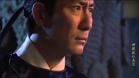 此人的刀法如此之快, 李元芳倒在他的刀下后, 直称: 好刀法!