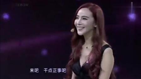 美女上台, 主持人孟非不淡定了, 网友: 只怪她太美了!