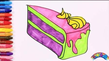 儿童涂色本 亲子互动简笔绘画一块美味可口的蛋糕