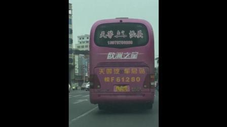 """潮汕这辆公车谁见过? """"天等""""在哪里?"""