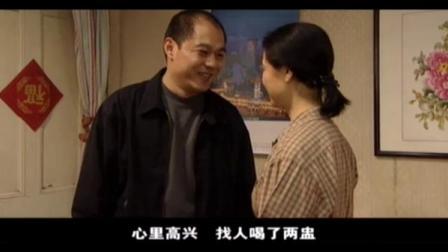 女子和弟弟说侄女看琼瑶小说,男子:现在中学生都看这个