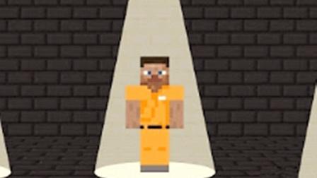 大海解说 我的世界Minecraft 基岩囚牢搞笑越狱