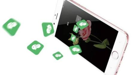 一个手机能登录多个微信! 简单方便, 还不花钱!
