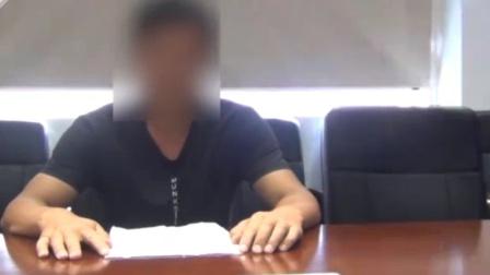 """新京报动新闻 """"长沙锁门骚扰女乘客""""滴滴司机 鞠躬道歉"""