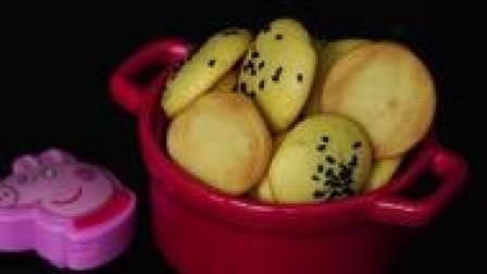 1碗面粉、4个蛋黄,教你做香甜酥脆的蛋黄饼干,做法超简单